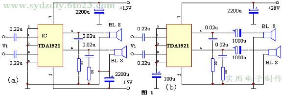 集成块tda-1521接线图