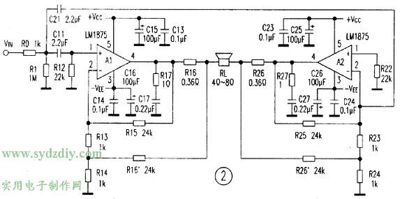 直流化电流负反馈btl电路见图2